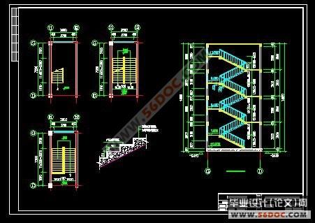 四层框架结构医药公司综合楼设计(pkpm电算)