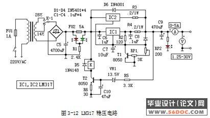 一种电能收集充电器的设计(附程序)