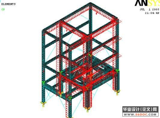 破碎站钢结构有限元分析(ansys)