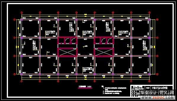 摘 要 毕业设计题目为办公楼,框架剪力墙结构研发综合楼设计,设计内容包括建筑设计、结构设计及经济分析。 建筑设计包括总平面设计、平面设计、剖面设计、立面设计、建筑设计说明及建筑施工图。建筑设计根据建筑位置及朝向、防火间距、日照等确定建筑物的平面分区及各房间的平面形状、面积大小及位置,并根据功能要求确定各层层高,并根据结构体系估算主要构件尺寸,由体型组合调整各部分比例尺度,使其比例适当,主次分明,并与环境协调。 结构设计包括构件尺寸的初步估定、剪力墙布置、屋面板及楼面板设计、荷载计算、框架及剪力墙刚度计算、