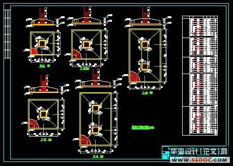 层钢筋混凝土框架结构卫生中心楼设计