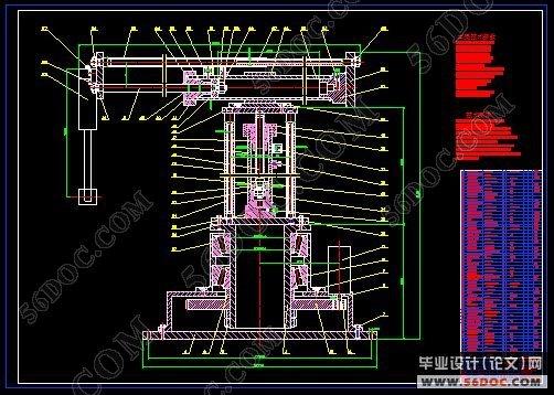 基于plc数控机床上下料机械手的设计