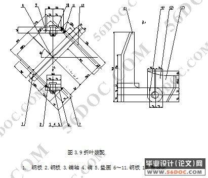 r175型柴油机机体加工自动线上多功能气压机械 核心提示: 如有需要请图片