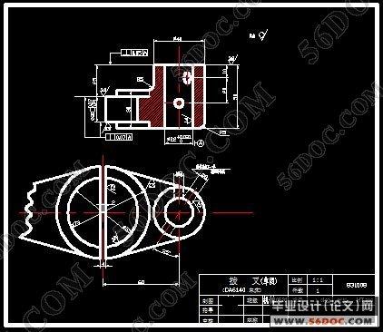 ca6140车床拨叉的工装夹具的设计