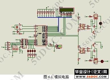 基于单片机的太阳能路灯控制器的设计与实现-太阳能