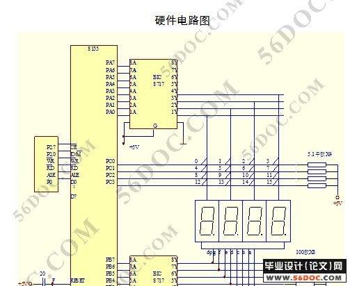 2矩阵式键盘电路的结构及工作原理&nbsp