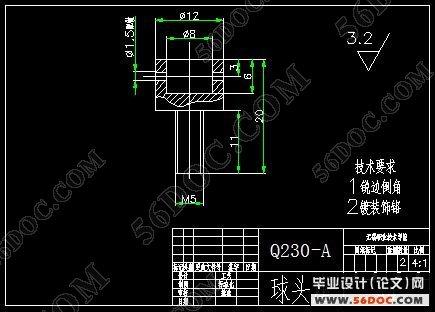 而在电气控制与plc控制设计中