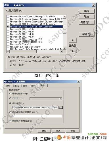 Descargar Programas Para Sony Ericsson W302