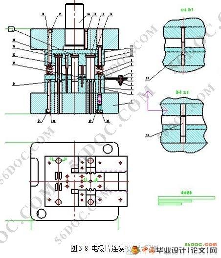 隔套复合模结构简图的画法&; 隔套复合模,铝合金瓶