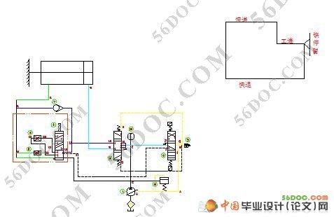 并对液压钻动力头的主要参数选择和设计计算做了详细图片