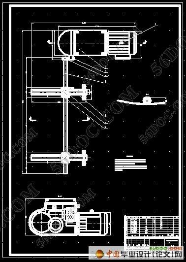 温室平面电路布直图