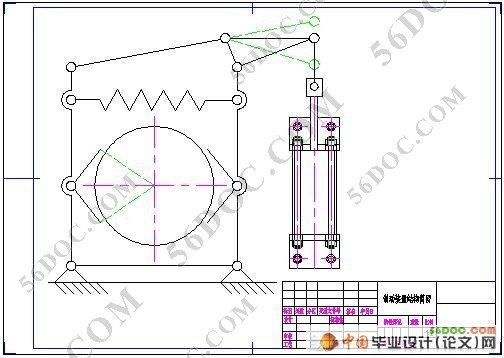 液压泵的选择计算,液压回路的设计图片