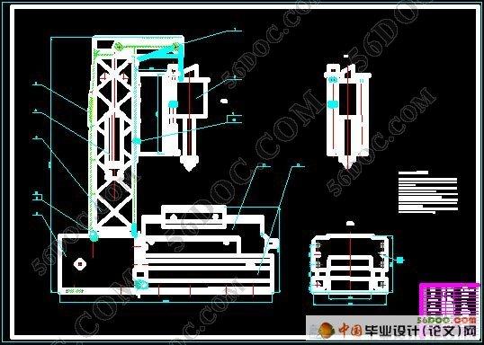 300x400数控激光切割机的设计