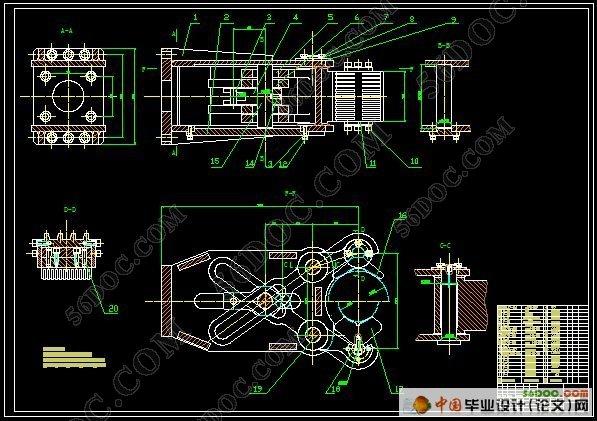 自动上下料机械手的设计(液压驱动)(含动画效果)图片