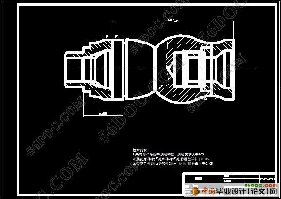 数控车床典型轴类零件加工工艺和编程