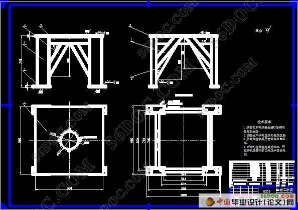 打散分级机总体及机架的设计