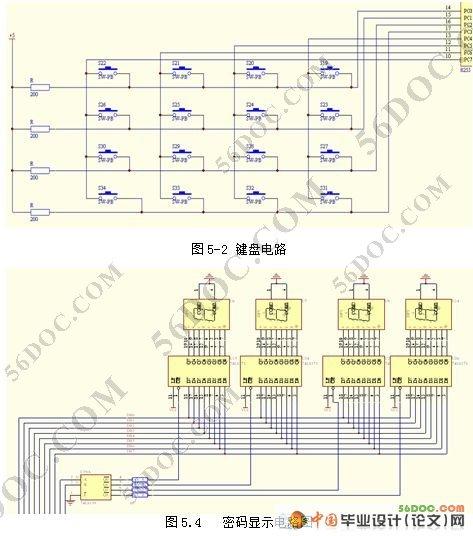 2微波探测器电路设计 16  第4章 防火探测