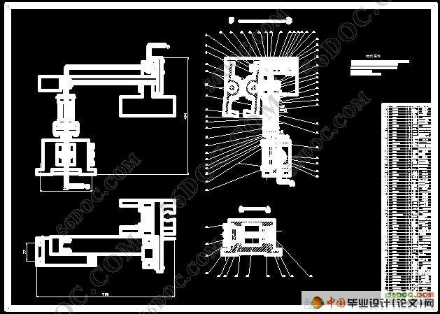 plc控制工业机械手加工自动线设计图片