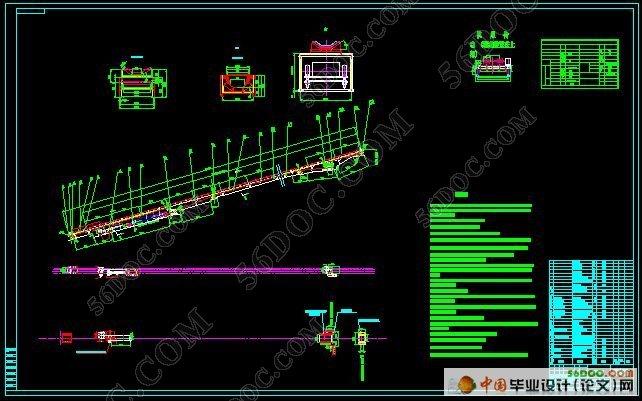 摘 要 本次毕业设计是关于固定式带式输送机的设计。首先对胶带输送机作了简单的概述;接着分析了胶带输送机的选型原则及计算方法;然后根据这些设计准则与计算选型方法按照给定参数要求进行选型设计;接着对所选择的输送机各主要零部件进行了校核。普通型带式输送机由六个主要部件组成:传动装置,机尾或导回装置,中部机架,拉紧装置以及胶带。最后简单的说明了输送机的安装与维护。目前,胶带输送机正朝着长距离,高速度,低摩擦的方向发展,近年来出现的气垫式胶带输送机就是其中的一个。在胶带输送机的设计、制造以及应用方面,目前我国与国外