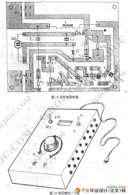 摘要:用晶闸管和几只电阻电容元件,可以装成一个简单的实用电子调压器