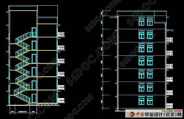 七层钢筋混凝土框架结构住宅楼设计