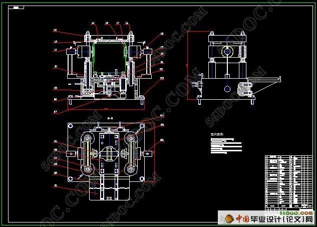 汽车变速箱箱体加工工艺及夹具设计