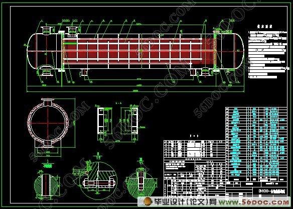 dn1000一分加热器的结构设计