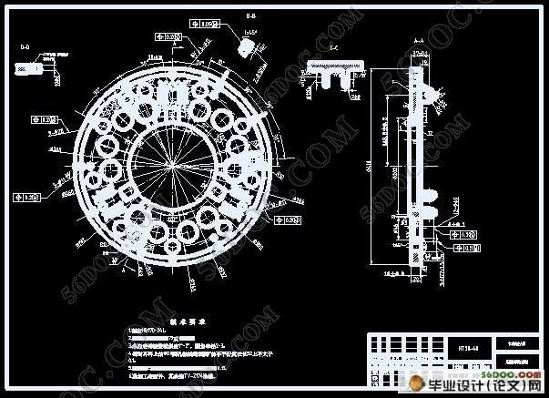拖拉机离合器结构与特点