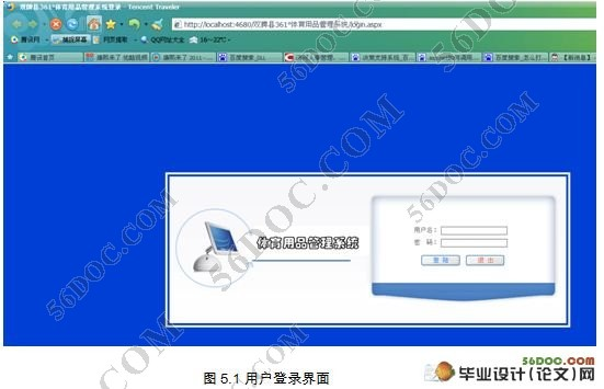 xp安装sql2005安装教程图解