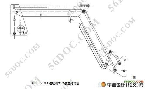 装载机的工作机构的设计(cad,proe三维造型)