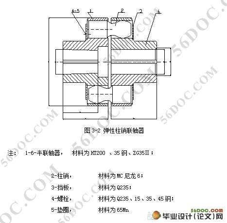 电子设备结构设计关键技术分析
