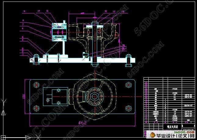 差速器外壳加工工艺工装设计(含夹具图,工艺卡片)