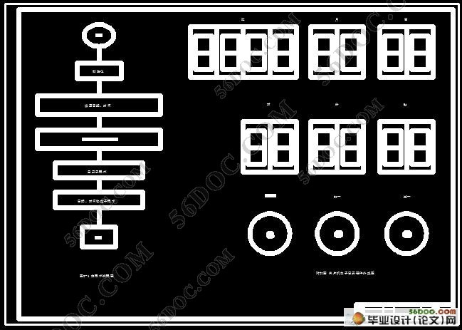 基于单片机的电子日历设计(附程序,电路图,cad硬件外壳图)