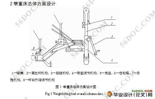 锚杆框架设计图展示