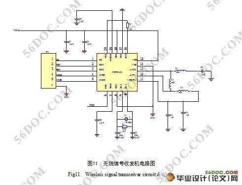 基于无线数传模块的遥控小车电路设计