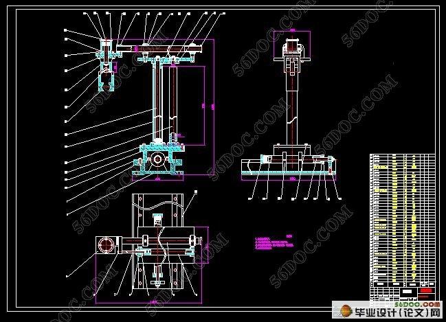 摘  要:机械手是在机械化,自动化过程中发展起来的一种新型装置.