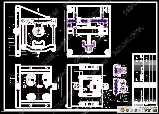 犁刀变速齿轮箱体加工工艺及其夹具设计(含cad零件图和装配图)