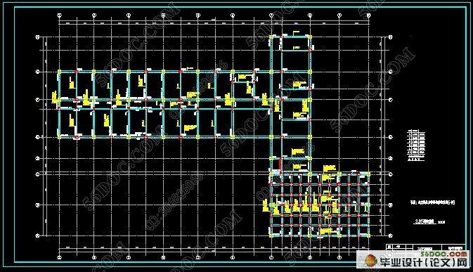 绘制建筑平面图的步骤