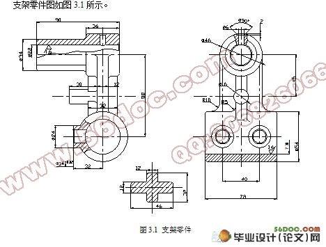 工装电路结构图