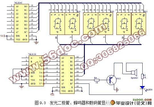 简易单片机教学实验板电路设计(课程设计)