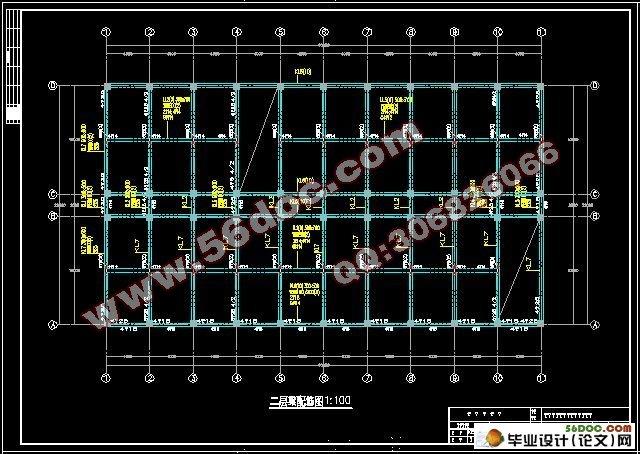 五层4400平米电缆公司综合楼框架结构设计(建筑设计,结构设计)