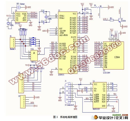 油耗传感器数据采集系统设计(含电路