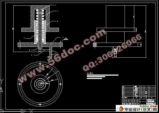 低高音自动转换式车用电气喇叭的设计