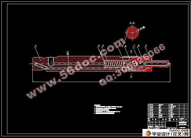 汽车喷油器结构图