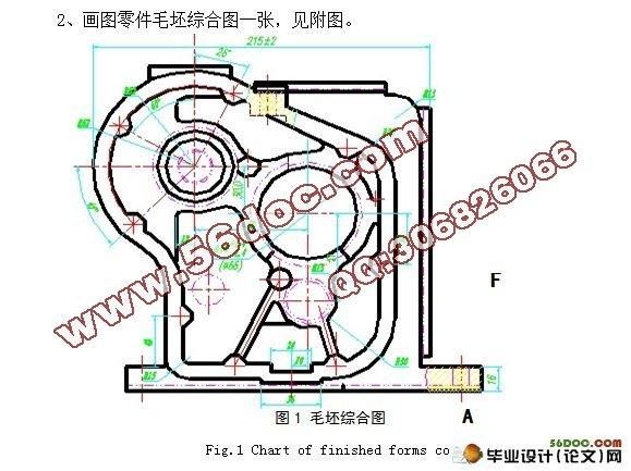要:本次设计的内容包括柴油机机体的加工工艺过程设计及工序中的夹具