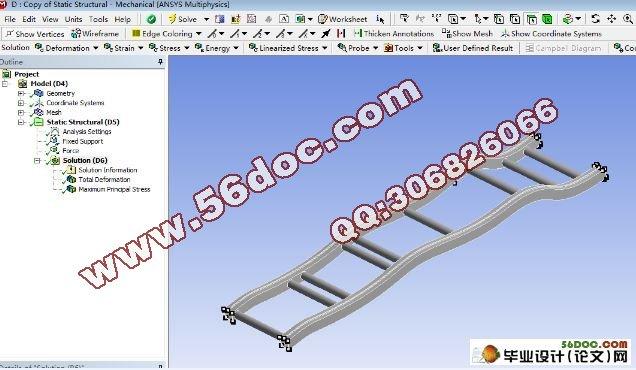 了解电动汽车车架的结构