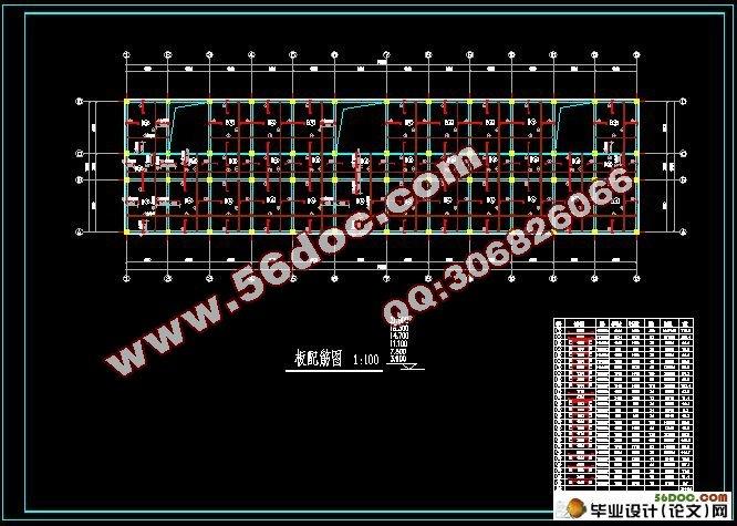 六层5500平米框架结构办公楼设计(建筑设计