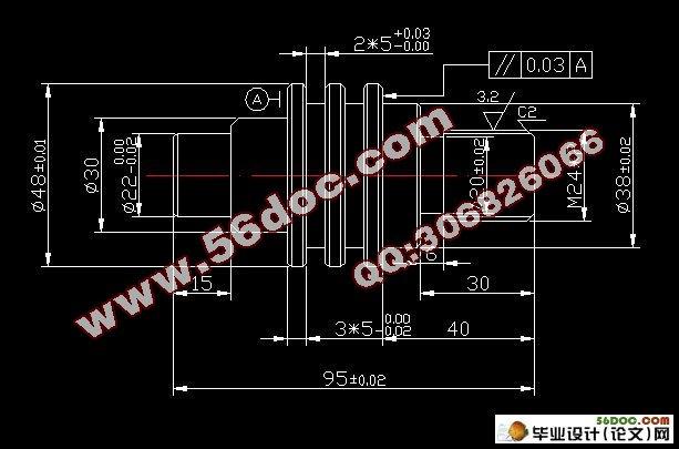轴零件的数控加工工艺及编程设计
