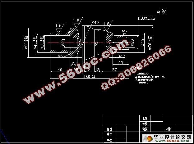 轴类零件数控车削工艺设计及编程_典型轴类零件的数控车削加工工艺设计(UG三维,CAD)_毕业设计论文网