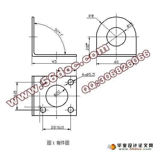 支架拐件冷冲模设计(含cad零件图和装配图)